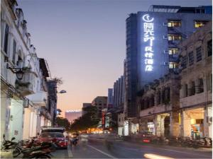 Haikou Time Inn Theme Hotel (Qilou Old Street Branch)