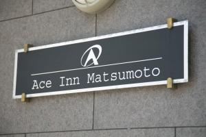 Ace Inn Matsumoto - Accommodation