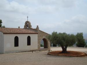 L'Ermita Casa Ripo, Hotel  Vall d'Alba - big - 29