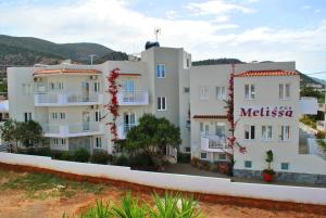 Melissa Apartments, Apartmánové hotely  Malia - big - 28