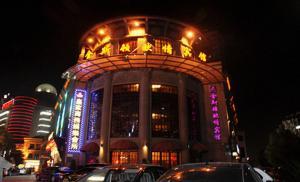 Ostelli e Alberghi - Wenzhou Jinsidun Hotel