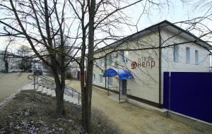 Hotel Dnepr - Bogdanovo