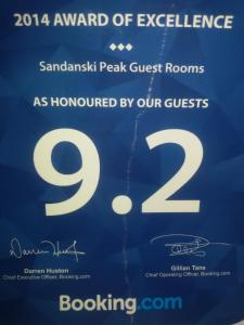 Sandanski Peak Guest Rooms, Penzióny  Sandanski - big - 43