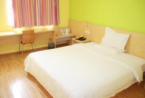 7Days Inn Xinxiang Jiefang Avenue South Bridge, Hotels  Xinxiang - big - 7