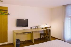 Motel Shanghai Shibei Industrial Park West Jiangchang Road, Hotel  Shanghai - big - 21