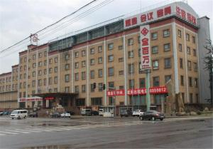 Starway Hotel Beijing Maju Bridge