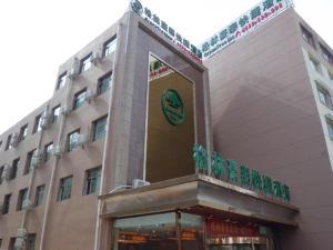Auberges de jeunesse - GreenTree Inn Inner Mongolia Chifeng Linxi Ronglin Homeland Express Hotel