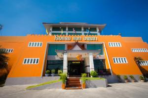 At Ayutthaya Hotel - Ban Klong Chik