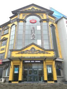 Hostales Baratos - Elan Binzhou Huimin