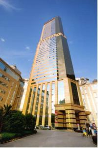 Crowne Plaza Nanjing Hotels & ..