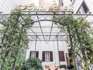 Raeli Hotel Lazio - AbcAlberghi.com