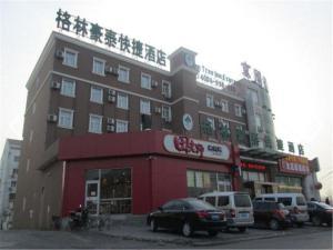 Auberges de jeunesse - GreenTree Inn Beijing Fangshan Liangxiang Suzhuang Express Hotel