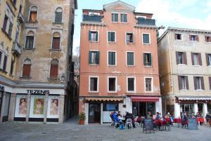Hotel San Geremia - AbcAlberghi.com