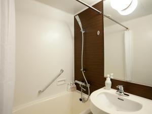 Hotel Mielparque Tokyo, Hotely  Tokio - big - 56