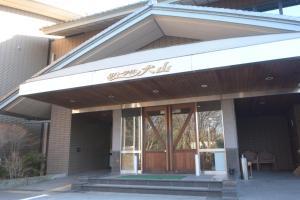 Inuyama International Youth Hostel, Hostelek  Inujama - big - 24
