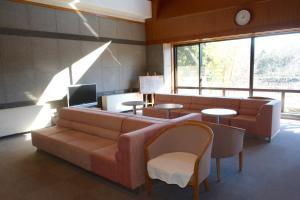 Inuyama International Youth Hostel, Hostely  Inuyama - big - 21