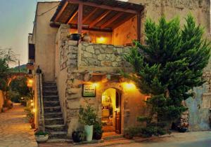 Porfyrousa Traditional Hotel - Agia Pelagia Kythera