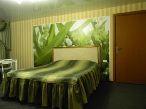 Apartments Slava - Yetkul'