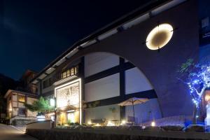 Kikunoya, Hotels  Miyajima - big - 28