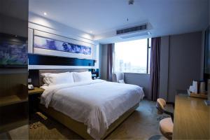 Lavande Hotel Foshan Shunde Ronggui, Hotels  Shunde - big - 2