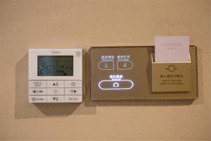 Lavande Hotel Foshan Shunde Ronggui, Hotel  Shunde - big - 9