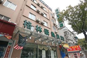 obrázek - Greentree Inn Shanghai Jiangwan Town Express Hotel