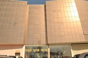 Ostelli e Alberghi - Golden Prince Hotel Al Fayizia