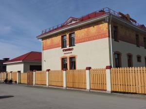 Gornitsa Sanduny Altay - Novoye Tyryshkino