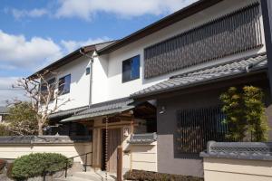 Auberges de jeunesse - Kyoto Guest Inn Nagaokakyo