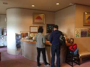 Hotel Asafuji, Hotels  Fujikawaguchiko - big - 40