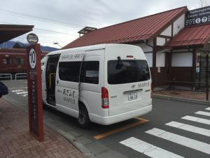 Hotel Asafuji, Hotels  Fujikawaguchiko - big - 28