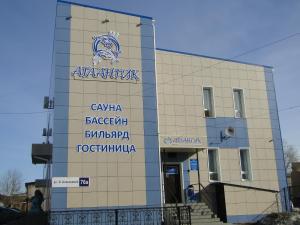 Отель Атлантик, Барнаул