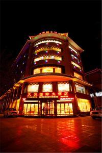Dunhuang Tianrun International Hotel