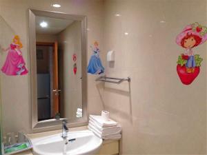 Beijing Tiandi Huadian Hotel Apartment Youlehui Branch, Ferienwohnungen  Peking - big - 15