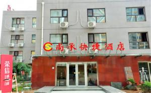 Hostales Baratos - Shangcheng Express Hotel