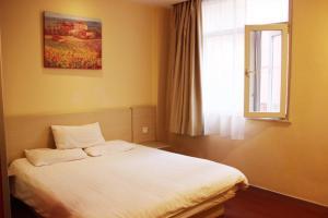 Hostels und Jugendherbergen - Hanting Express Shanghai Songjiang Sijing Branch
