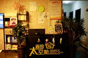 Hostels und Jugendherbergen - Simple Capsule Hostel Shenyang