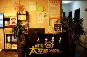 Hostales Baratos - Hostal Simple Capsule Shenyang