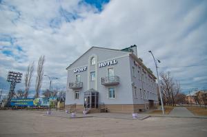 Sport Hotel, Hotel  Volzhskiy - big - 114