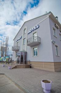 Sport Hotel, Hotel  Volzhskiy - big - 124