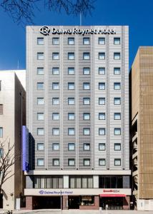 obrázek - Daiwa Roynet Hotel Kokura Ekimae