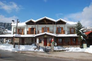 Hostales Baratos - Hotel Antigoni