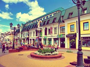 Апартаменты Brest City Center, Брест
