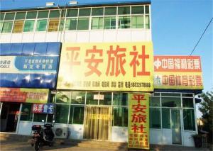 Auberges de jeunesse - Auberge Peace Langfang