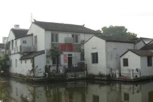 Auberges de jeunesse - Canglangting Guest house