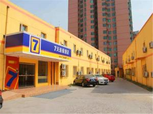 7Days Inn Beijing Liujiayao Station