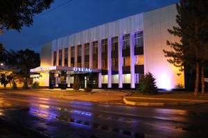 Отель Грант, Каменск-Шахтинский