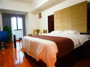 Golden Sunshine Apartment Panyu Wanda Plaza, Apartmány  Kanton - big - 41
