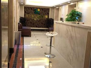Golden Sunshine Apartment Panyu Wanda Plaza, Apartmány  Kanton - big - 35