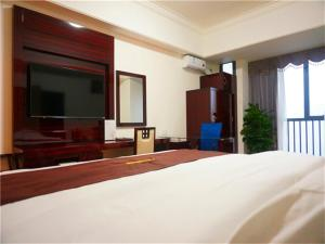 Golden Sunshine Apartment Panyu Wanda Plaza, Apartmány  Kanton - big - 25